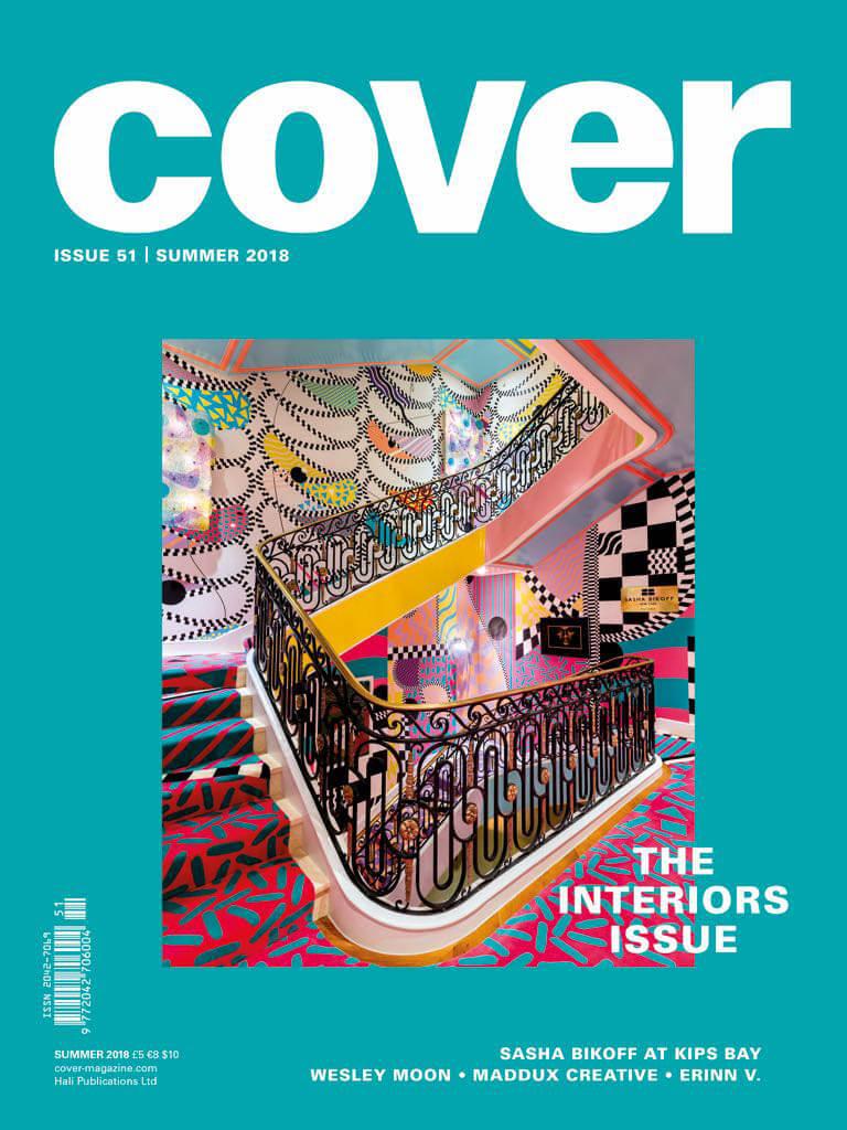 Cover magazine interior Milla Novo Macrame Wallhanging